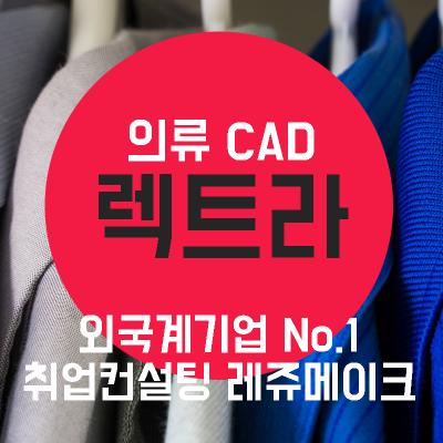 c061f5881ff 잡포스팅 - 외국계기업 No.1 채용사이트